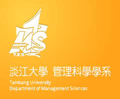 Dept. of Management Sciences Admin